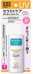 キュレル UVミルク