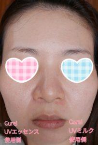 キュレルUVミルク、UVエッセンス半顔実験2
