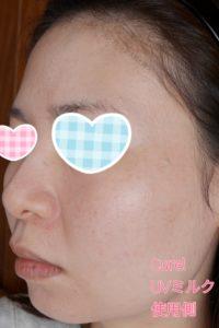 キュレルUVミルク、UVエッセンス半顔実験4