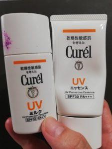 Curel UVミルク・UVエッセンス